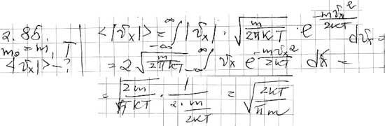 И в Савельев Сборник Задач по Общей Физике Решебник